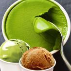 アイス 詰め合わせ ギフト 本格ジェラート3種8個 濃い抹茶 ジャスミン茶 ダージリン紅茶 贅沢 冷凍便 お茶 抹茶スイーツ 緑茶 カップアイス