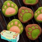 抹茶スイーツ お菓子 抹茶 クッキー詰め合わせ くまの手形静岡抹茶クッキー 1箱 16枚入 プレゼント プチギフト ご挨拶 個包装 スイーツ 手土産