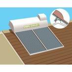 *長府製作所*KN-823 太陽熱温水器架台 簡易棟こし設置 ワイドタイプ用