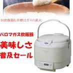 ショッピング炊飯器 炊飯器  パロマ PR-S15MT ガス炊飯器