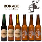coconohop ココノホップ バラエティ6本セット (オットンオーガニックビール3本、ピルスナー・スタウト・へレス各1本)