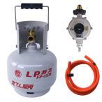 小型LPガス容器セット 2Kg 中国工業