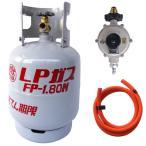 富士工器 小型LPガス容器セット  5Kg