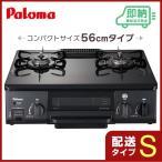 Paloma PA-N70B-R 12A 13A