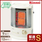 リンナイ ガス赤外線ストーブ R-652PMSIII(A) 木造9畳/コンクリート12畳 R-652PMS3(A) ガスストーブ