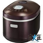 リンナイ ガス炊飯器 直火匠 RR-055MST2(DB) 1〜5.5合炊き/タイマー・電子ジャー付ガス炊飯器