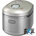 リンナイ ガス炊飯器 直火匠 RR-055MST2(PS) 1〜5.5合炊き/タイマー・電子ジャー付ガス炊飯器