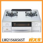 LW2156AS6ST ハーマン テーブルコンロ S-Blink ガラストップ 60cm