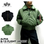 ALPHA フライトジャケット MJB23010 B-15 ボア付きジャケット ALPHA INDUSTRIES (メール便不可)