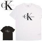Calvin Klein カルバンクライン リシュー ロゴ 半袖Tシャツ 41QK961 (メール便対応)