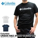 Columbia コロンビア 半袖Tシャツ PM4831 アーバンハイクTシャツ URBAN HIKE SHORT SLEEVE TEE