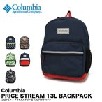 Columbia コロンビア リュック キッズ バックパック 13L プライスストリーム PU8087