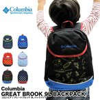 Columbia コロンビア キッズ リュック グレートブルック 9L バックパック PU8886 GREAT BROOK 9L BACKPACK