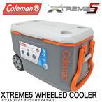 コールマン COLEMAN 62QT 3000004485 エクストリーム クーラーボックス (メール便不可)