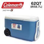 コールマン COLEMAN 62QT 3000004025 エクストリーム クーラーボックス (メール便不可)