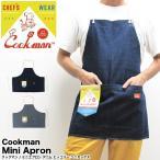 Cookman クックマン コックマン Mini Apron ミニエプロン デニム ヒッコリー ユニセックス (メール便対応)