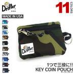 Drifter ドリフター 0230 キーケース コインケース カードケース パスケース 小銭入れ  (メール便対応)