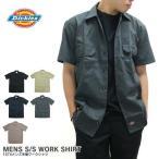 ディッキーズ ワークシャツ 半袖 USAモデル 1574 (メール便不可)