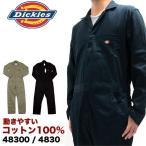 ディッキーズ つなぎ 長袖 4830 48300 Dickies 作業服