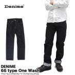 ドゥニーム Denime 66 type One Wash ミドルストレート ワンウォッシュ デニム 50110095 (メール便不可)