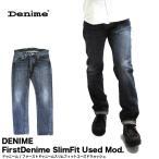 ショッピングused ドゥニーム Denime FirstDenime  スリムフィット ユーズドウォッシュ デニム Slim Fit Used Mod D16SS046 (メール便不可)