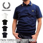 FRED PERRY フレッドペリー  M12 ツインチップ フレッドペリー 半袖ポロシャツ TWIN TIPPED FREDPERRY SHIRT(メール便対応)