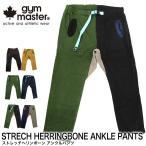 gym master ����ޥ����� ���ȥ�å��إ��ܡ��� ����ѥ�� G843391 STRECH HERRINGBONE ANKLE PANTS(������Բ�)