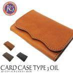 KCs ケイシイズ カードケース コインケース タイプスリー オイルバケッタ KCC007 (メール便対応)