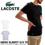 ラコステ LACOSTE SLIM FIT 半袖 Tシャツ ワンポイント クルーネック スリムフィット TH3321(メール便対応)