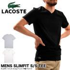 ラコステ LACOSTE SLIM FIT メンズ Vネック半袖スリムフィットTシャツ TH3374(メール便対応)