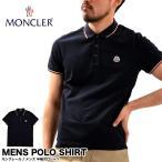 モンクレール ポロシャツ MONCLER 黒 ブラック 紺 ネイビー 83130 99 84444