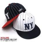 BBキャップ ストライプNY 帽子 30062 (メール便不可)