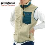 パタゴニア Patagonia フリースベスト レトロX 23047 23048 (メール便不可)