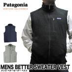 パタゴニア メンズ ベターセーターベスト 25881 (メール便不可)