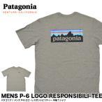 Patagonia パタゴニア Tシャツ 38504 Patagonia パタゴニア ロゴ Tシャツ メンズ P-6ロゴ・レスポンシビリティー Tシャツ グレー (メール便対応)