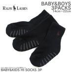 ラルフローレン POLO Ralph Lauren キッズ ハイソックス 靴下 3足セット B60007 (メール便対応)