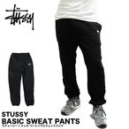 ショッピングSTUSSY STUSSY ステューシー 116288 ベーシックスウェットパンツ BASIC SWEAT PANTS(メール便不可)
