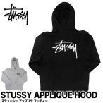 STUSSY ステューシー パーカー  118354  ステューシー アップリケ フーディー プルオーバー Stussy Applique Hood(メール便不可)