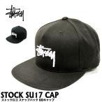 ショッピングstussy ステューシー STUSSY キャップ ストックロゴ スナップバック 帽子 131706 (メール便不可)