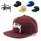 ステューシー STUSSY キャップ 131921 ストック キャップ STOCK CAP 帽子