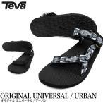 Teva テバ ORIGINAL UNIVERSAL オリジナル ユニバーサル メンズ 1004006 1004010 (メール便不可)