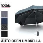 TOTES トーツ 7550 折りたたみ傘 ワンタッチ自動開閉式 (メール便不可)