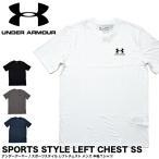 UNDER ARMOUR アンダーアーマー 1326799 メンズ スポーツスタイル 半袖Tシャツ(メール便対応)