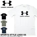 UNDER ARMOUR アンダーアーマー 1329590 SPORTSSTYLE LOGO SS メンズ 半袖Tシャツ(メール便対応)