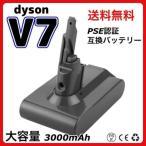 ダイソン Dyson V7 SV11 バッテリー 互換 21.6V 3000mAh V7 シリーズ V7Animal / Motorhead / Absolute