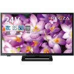 東芝 TOSHIBA 24V型液晶テレビ 地上・BS・110度CSデジタル REGZA 24S22