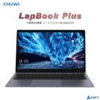 CHUWI LapBook Plus ノートパソコン 15.6インチ Windows 10