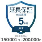 ����5ǯ�����ξ� ��Ĺ�ݾڡ���150,001����200,000