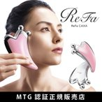 MTG  ReFa CAXA RF-CB2340B-W