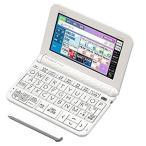 カシオ CASIO 電子辞書 エクスワード 高校生モデル 209コンテンツ ホワイト XD-Z4800WE